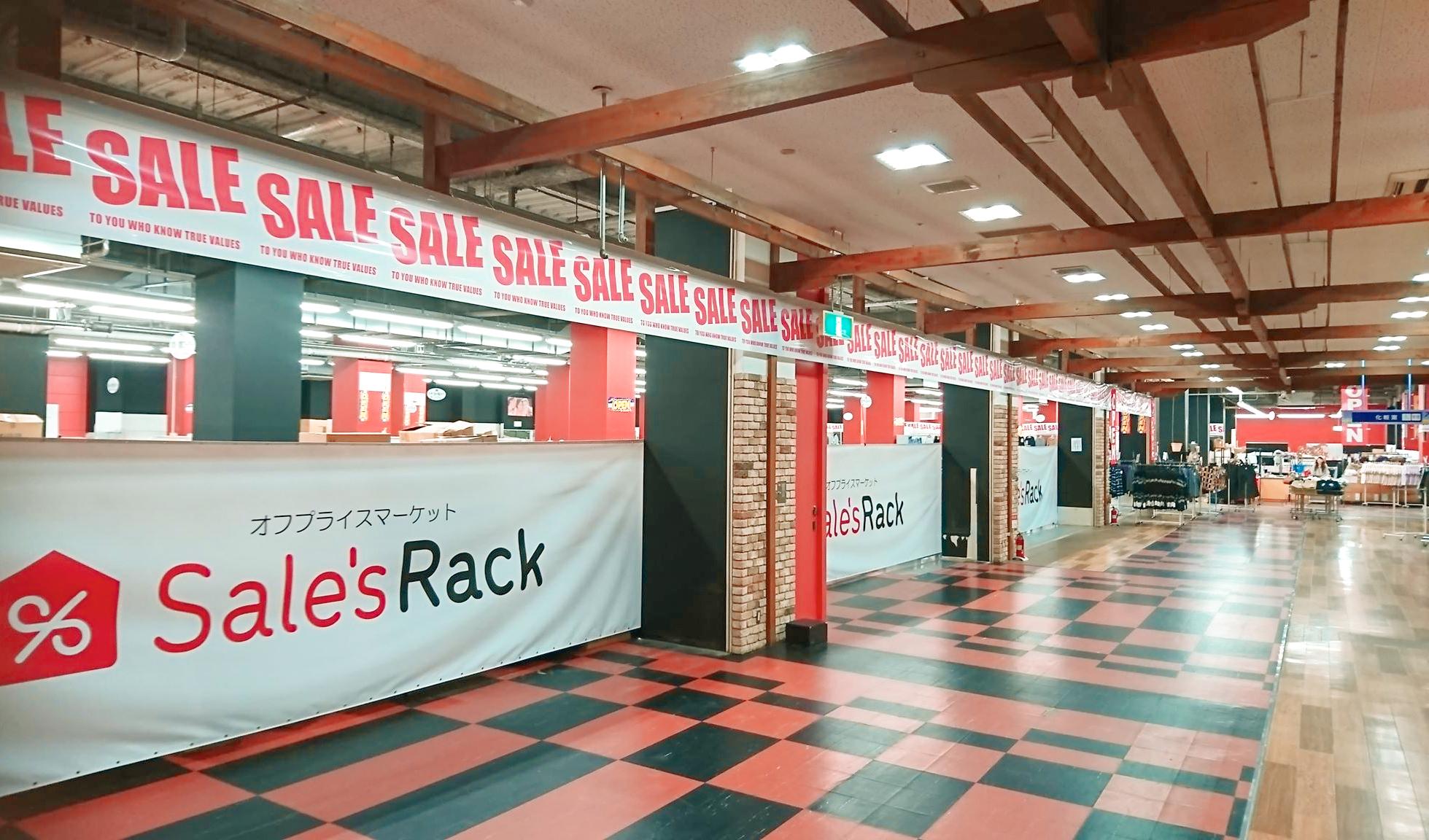 関西最大級のオフプライスマーケットが、京都府宇治市に初上陸!